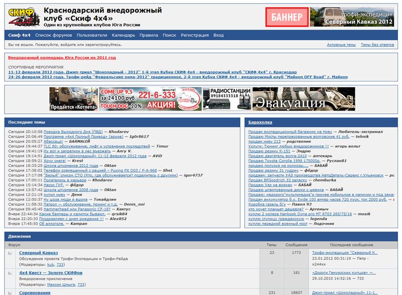 Реклама в верхнем углу сайта какой будет контекстная реклама в 2013 году